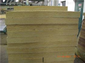 白铁皮保温施工岩棉保温材料供应商