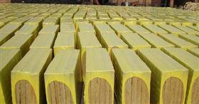 常年定做岩棉板保温管销售厂家