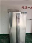 IPX7浸水测试箱武汉厂家