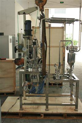 50L减压蒸馏反应釜 减压蒸馏系统 实验室反应釜