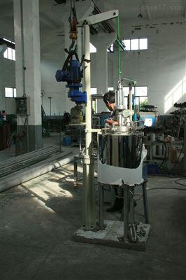 【新品】实验室反应釜 实验釜 试验用反应釜