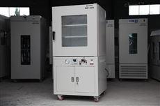 DHG-9420A供应上海左乐立式鼓风干燥箱DHG-9420A立式250℃420L