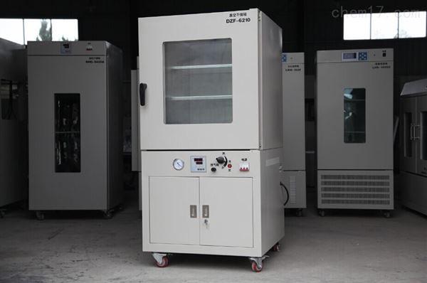 上海左乐真空干燥箱DZF-6030容积30L