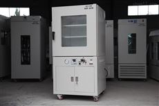 DHG-9240A供应上海左乐立式鼓风干燥箱DHG-9240A立式250℃240L
