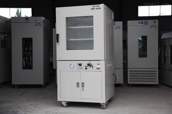 供应上海左乐立式鼓风干燥箱DHG-9240A立式250℃240L