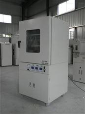 DHG-9620A供应上海左乐立式鼓风干燥箱DHG-9620A立式250℃420L