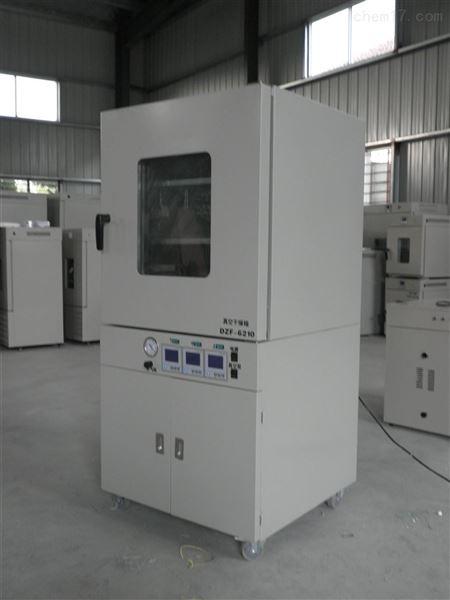 供应上海左乐立式鼓风干燥箱DHG-9075A立式300℃容积70L