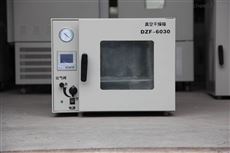 DHG-9053A供应上海左乐台式鼓风干燥箱DHG-9053A台式50L