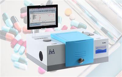 iCAN 9 PLUS天津能谱傅立叶红外光谱仪