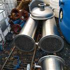 二手50立方不锈钢冷凝器
