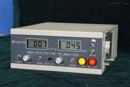 红外线一氧/二氧化碳二合一分析仪
