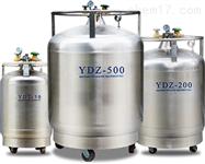 175升自增壓液氮容器液氮罐