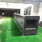 供应热收套管收缩机高温链条输送带隧道炉