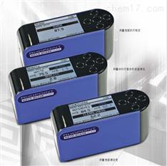 英国Rhopoint45度 Novo-shade DUO+反射率仪