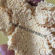 供应水族鱼用D301大孔吸附树脂