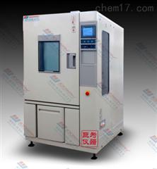 JW-2004天津恒温恒湿试验箱