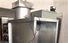 厂家设计生产五金喷油水濂柜