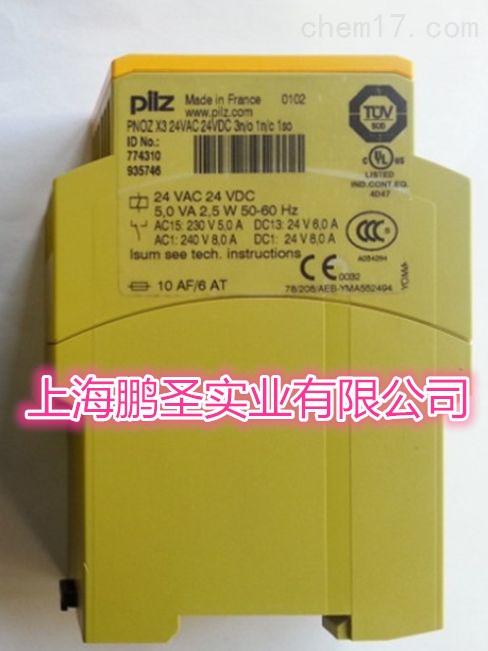 德国PILZ安全继电器774730代理商现货