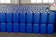 电站锅炉除垢剂现货厂家