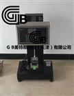 简支梁冲击试验机-GB/T 1043标准
