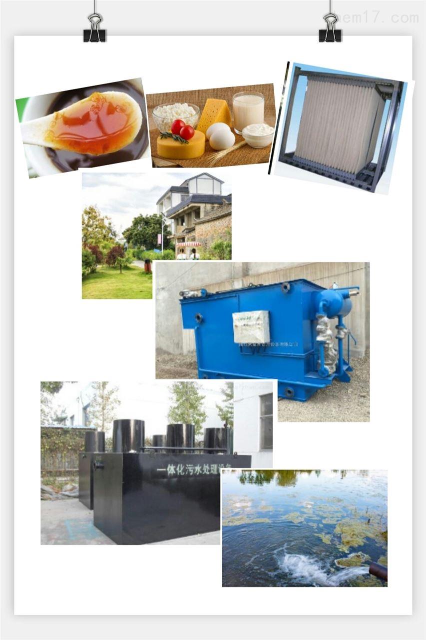 湖南省生活污水污水处理设备RL-WSZ-AAO