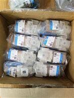 大量供应SMC气爪原产家直接拿货提供报关单