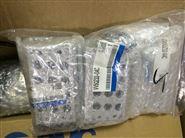 SMC滑动气缸报价|日本SMC滑动气缸价格