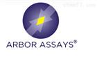 Arbor assays全国代理