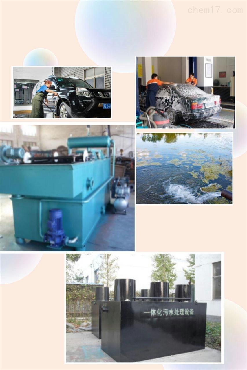洗车店洗涤污水处理设备RL-MBR膜一体化