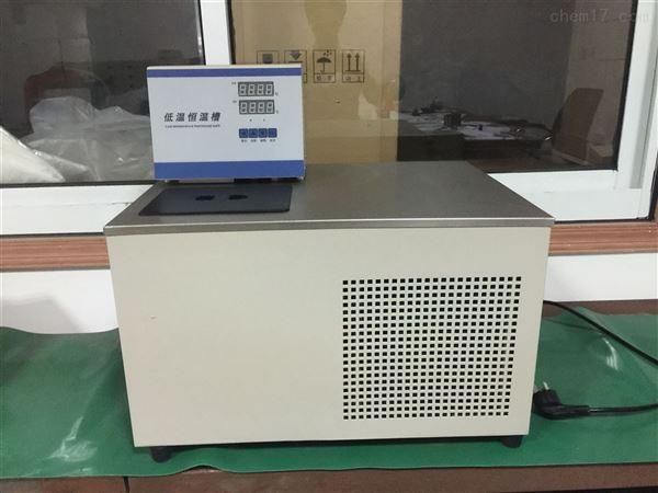 恒温槽高温循环器