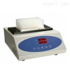 ZL150-2干式恒温金属浴