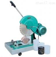 HQP-100厂家低价直销混凝土切片机