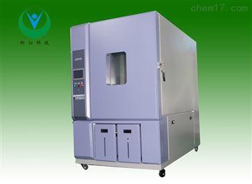 印刷实验室高低温箱