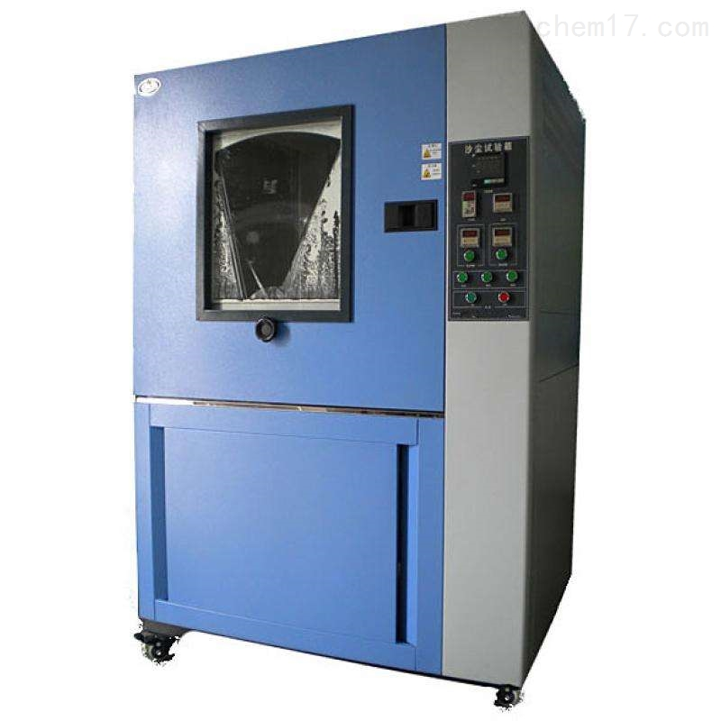 CC-8001沙尘试验箱