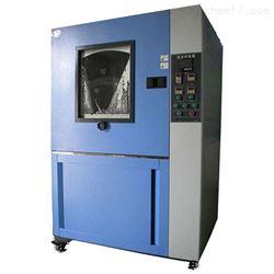 CC-8001沙塵試驗箱