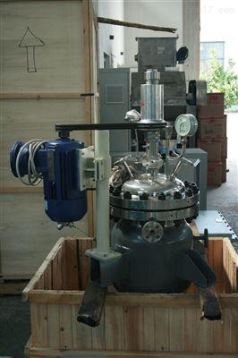 【新品】实验室反应釜 实验釜 实验室高压反应釜