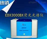FT-IR 6600国产傅立叶变换红外光谱仪