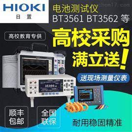 BT3562 BT3563日本日置HIOKI BT3562 BT3563电池测试仪