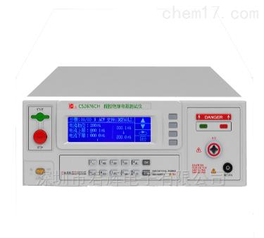 CS2676CH程控绝缘电阻测试仪