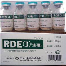 2ML夹馍型肺炎链球菌检测血清
