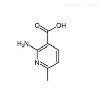 CAS号:846021-26-9 高品质供应 医药中间体