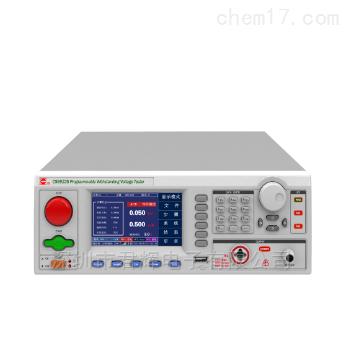 CS9922S系列程控绝缘耐压测试仪