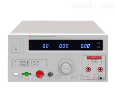 CS2671BX耐压测试仪