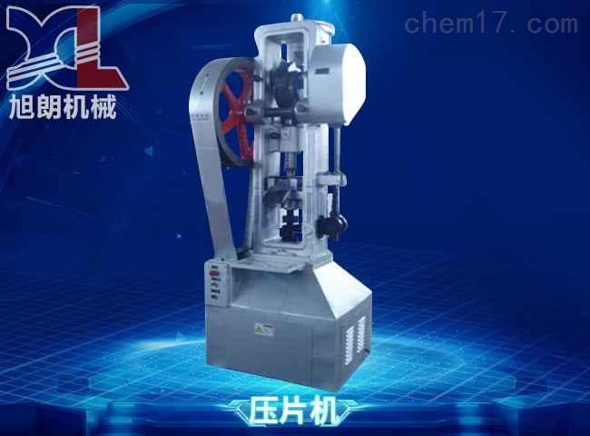 直销粉末冶金压片机,花篮式自动压片设备
