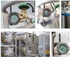 液氮罐杜瓦瓶監控系統