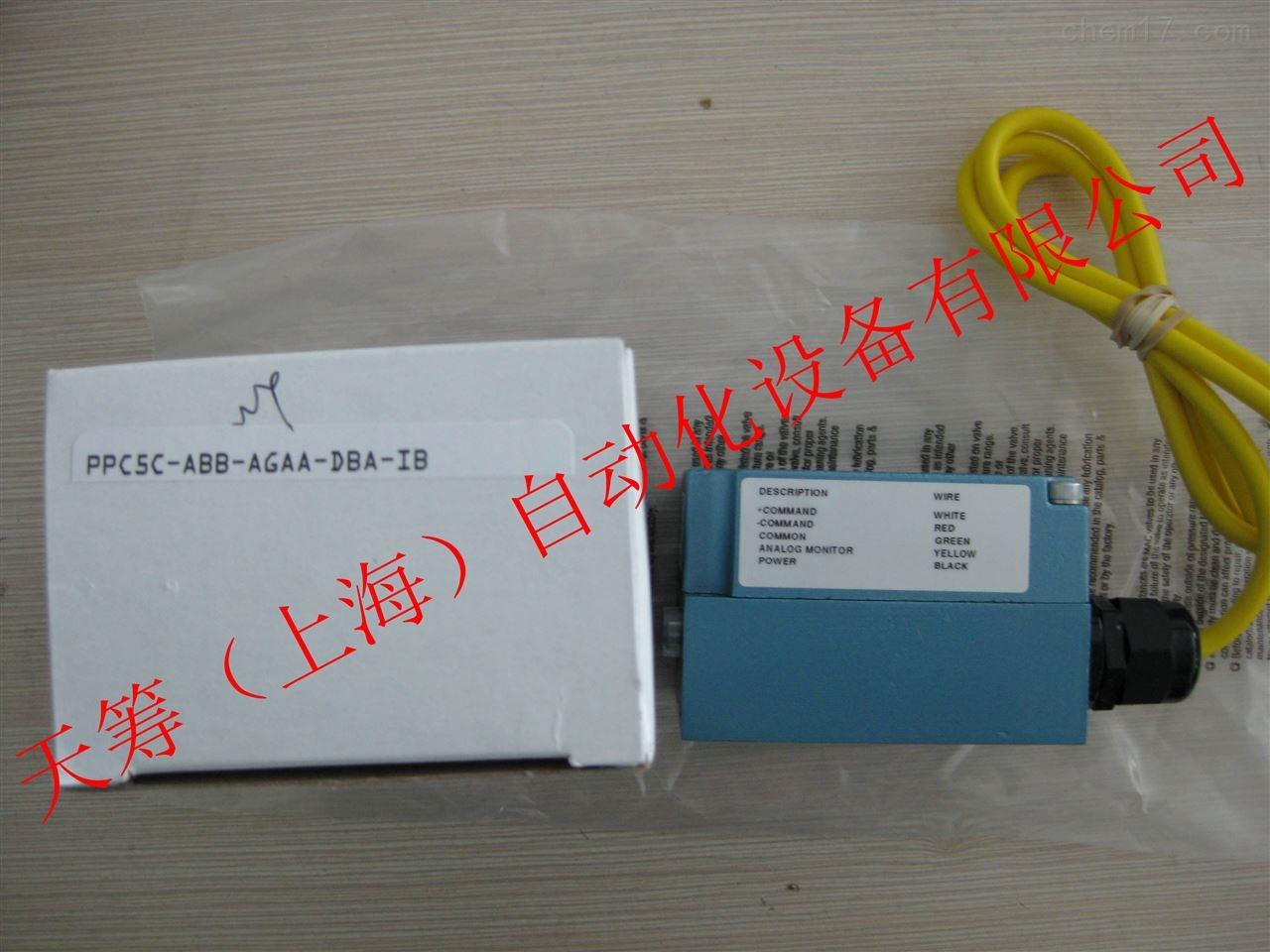 MAC电磁阀PPC5C-ABB-AGAA-DBA-IB美国原装