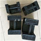 宝坻25千克铸铁砝码(配重块)