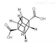 32846-66-5 1,4-立方烷二羧酸 化学品
