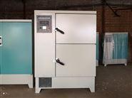 砂漿干縮養護箱SHBY-40A型