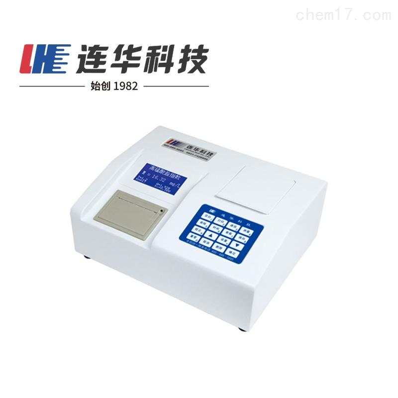 高锰酸盐指数测定仪LH-CM3H